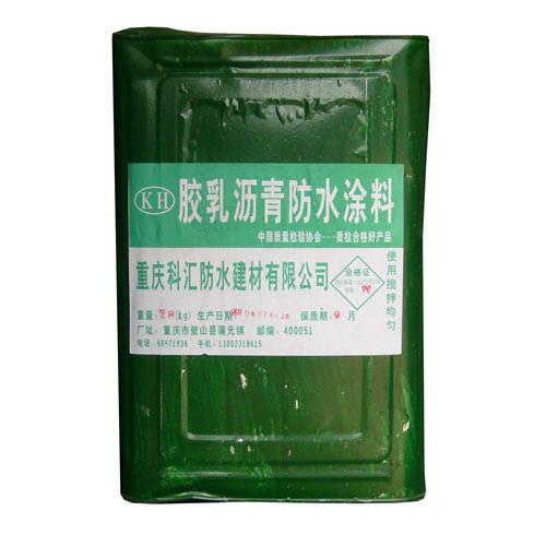 一,性能特点:  1,氯丁胶乳沥青防水涂料,耐老化,寿命长,防水作用