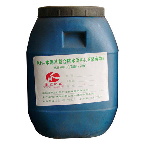 KH-水泥基复合防水涂料