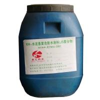 KH-水泥基復合防水涂料