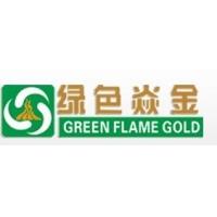 广州绿色焱金节能科技有限公司