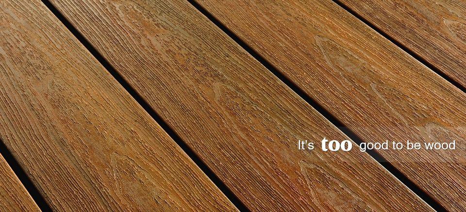 第二代共挤塑木地板