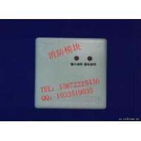 防火卷帘门输入输出模块/消防联动模块/防火卷帘控制箱模块