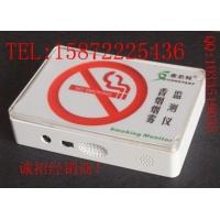 吸烟探测器,报警器,抽烟感应器,禁烟产品