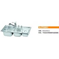 水槽AJT0002