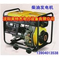 2kw3kw5kw柴油发电机沈阳小型柴油发电机价格最低