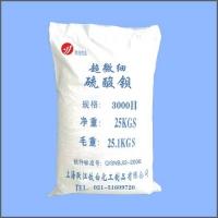超细硫酸钡2500-3000目