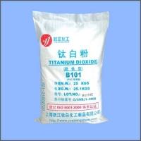 钛白粉B101(PVC专用)