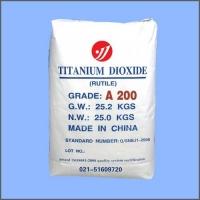 钛白粉A200(高分散)