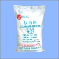 钛白粉B101(色母粒专用)