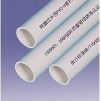 兴盛管业PP-R,PVC,管材管件