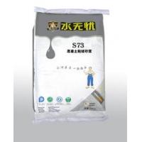 防水材料-S73加气混凝土粘结砂浆