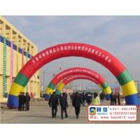 拱門、彩虹門、廣告拱門、充氣拱門、雙龍拱門、氣模拱門