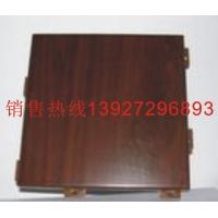 木纹铝单板、石纹铝单板、形铝单板、广东木纹铝单板