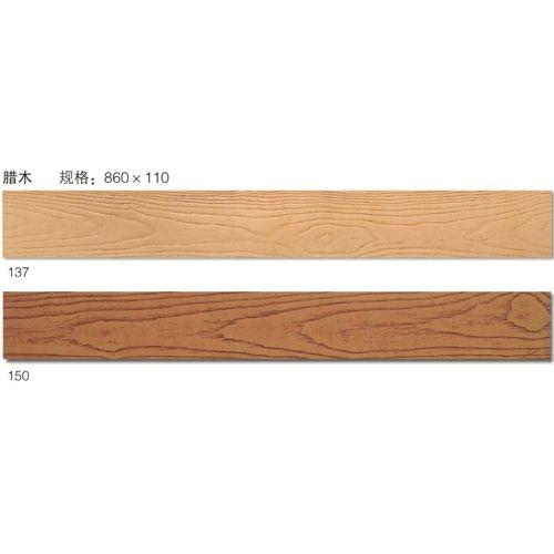 成都腊木产品图片,成都腊木产品相册 - 成都大洋蓉彩
