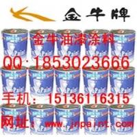 环氧油罐导静电防腐涂料