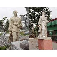 人物石雕:毛泽东、白球恩、孔子等古今中外人物雕塑