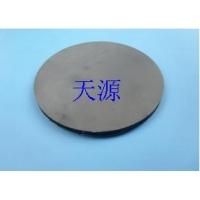 功能陶瓷靶材氧化锌镓,氧化锌铟,氧化锌镉
