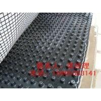 排水板屋顶绿化防渗专用材料
