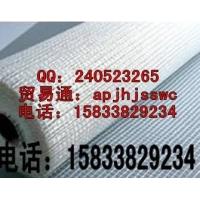 网格布 墙体保温网 内外墙保温网 玻璃纤维网(低价)