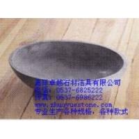 天青石台盆