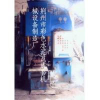 模压瓦机械设备