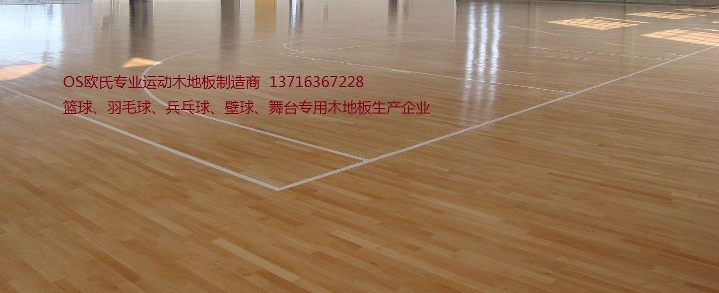 安装篮球木地板@篮球体育木地板