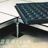 抗静电地板 高架活动地板  网络地板 机房地板