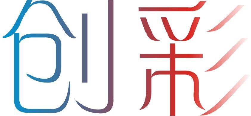 logo logo 标志 设计 矢量 矢量图 素材 图标 842_388