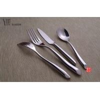 R1455高档刀叉 西餐刀叉 不锈钢餐具刀叉勺子