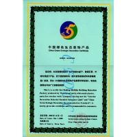 中国绿色生态装饰产品