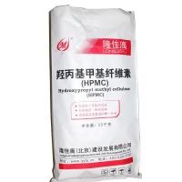 III型甲基纤维素醚HPMC