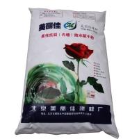中国十大名牌美丽佳柔性抗裂内墙防水腻子粉