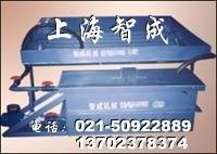 上海智成玻璃酸性快速型蒙砂粉