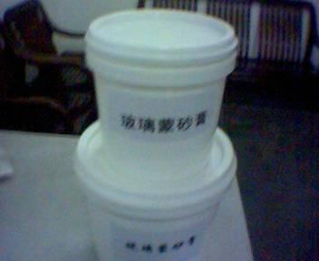 上海智成玻璃玉砂剂