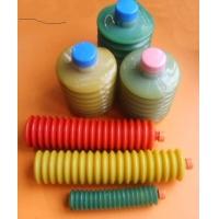 日本LUBE润滑油,LUBE润滑脂,注塑机黄油
