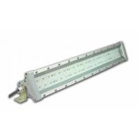 LED防爆荧光灯-20W