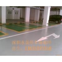 深圳停车场地坪漆厂家/东莞停车场地板漆工程