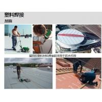 屋面数控自动焊接机,数控焊接机(焊接机)
