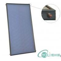 太阳能蓝膜平板集热器