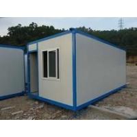 青岛集装箱房屋,青岛集装箱活动房