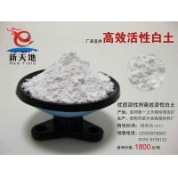 供应 信阳 干燥剂 吸附剂 絮凝剂 高效活性白土