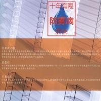 德國拜耳陽光板南京總代理|南京菲豪裝飾