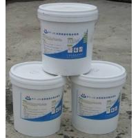 DY-JS水泥基復合防水涂料