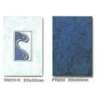裕華陶瓷W6233-W/PT6233