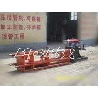 YF牌-8型小型管道液壓頂管機