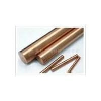 供应TU2无氧铜棒,进口C17200铍铜棒