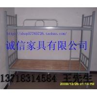 北京上下床批发 13718314584