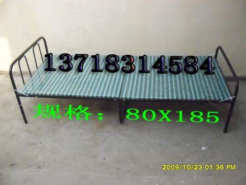 北京折叠床 出售13718314584
