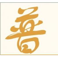 诚招阿姆斯壮矿棉天花吊顶系统黑龙江地区经销商