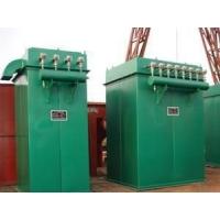 脉冲袋式除尘器、袋式除尘器最优质产品